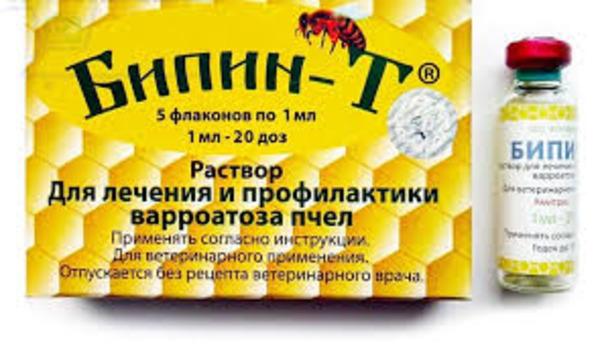 Бипиндля пчел