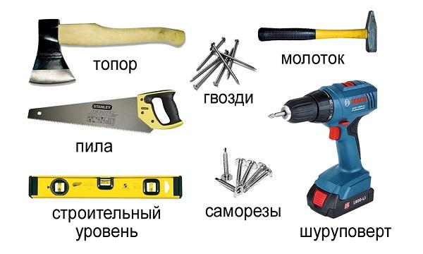 Для построения