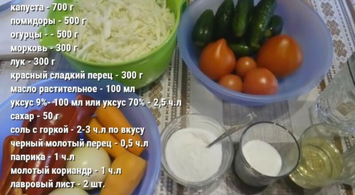 Салат из капусты на зиму, без варки и стерилизации в банке 2