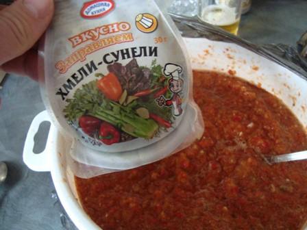 Рецепт из острого перца 7
