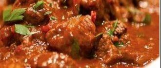 Классический рецепт гуляша из говядины с подливкой